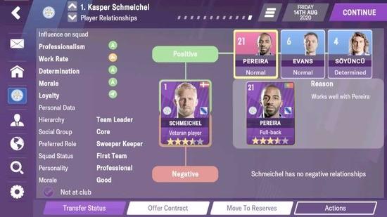 足球经理2021破解版下载