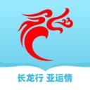 长龙航空app下载