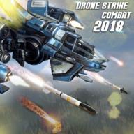 现代无人机空袭战最新版