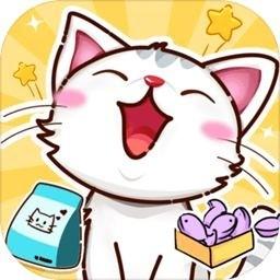 猫咪小舍无限钻石版