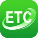 高速ETC下载安装