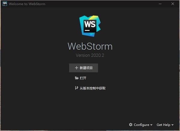 WebStorm2020永久激活版