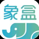 象盒找房app下载