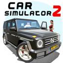 汽车模拟器2最新版